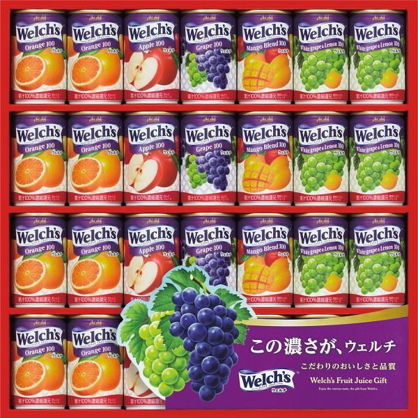 【送料無料】「ウェルチ」 100%果汁ギフト(28本) WS30【代引不可】【ギフト館】