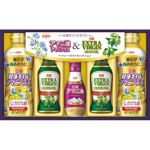 【送料無料】アマニ油&日清EXVオリーブオイルギフト NAB−30N【代引不可】【ギフト館】