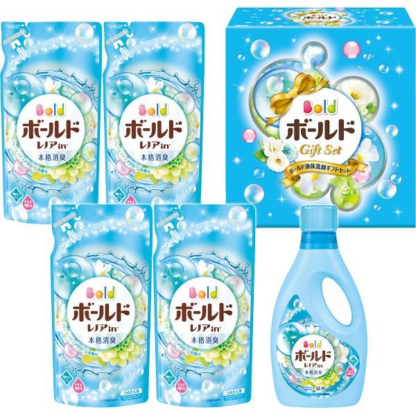 【送料無料】P&G ボールド液体洗剤ギフトセット PGLB−30X【代引不可】【ギフト館】