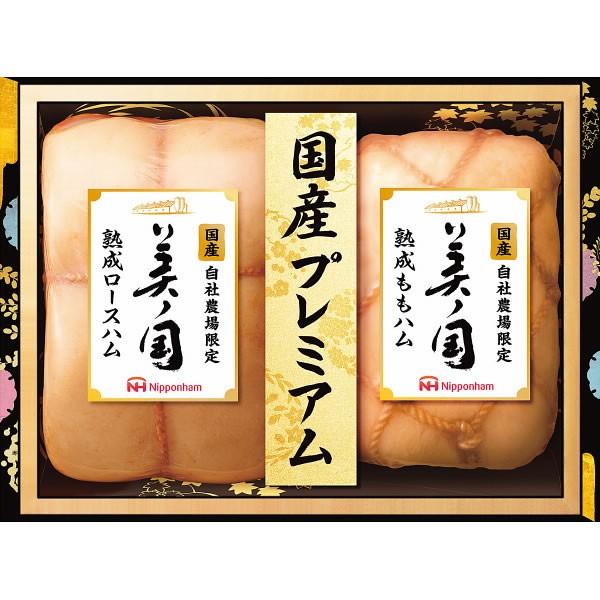 【送料無料】日本ハム 美ノ国ギフト UKI−55H【代引不可】【ギフト館】