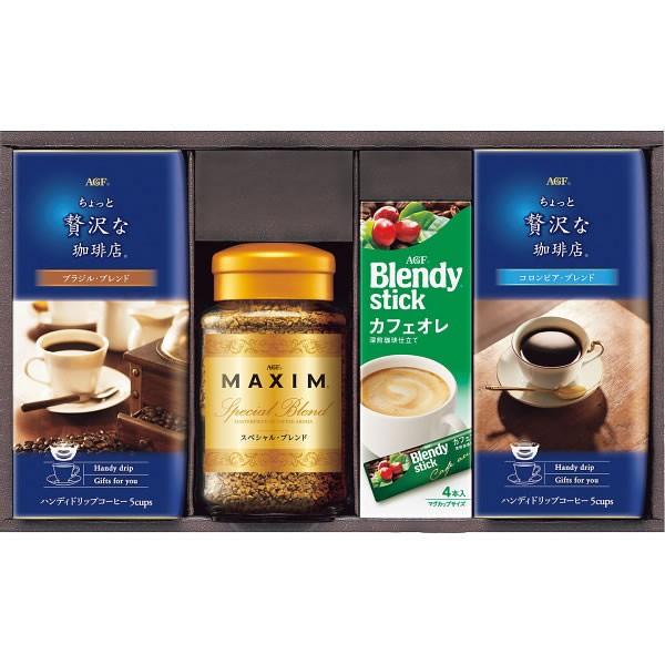【送料無料】AGF ドリップ&インスタントコーヒーギフト MQZ−20N【代引不可】【ギフト館】