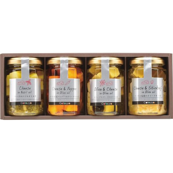 【送料無料】チーズのオリーブオイル漬けおつまみセット NC−34【代引不可】【ギフト館】
