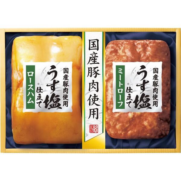 【送料無料】国産豚肉使用うす塩仕立てハムギフト KMU−40【代引不可】【ギフト館】