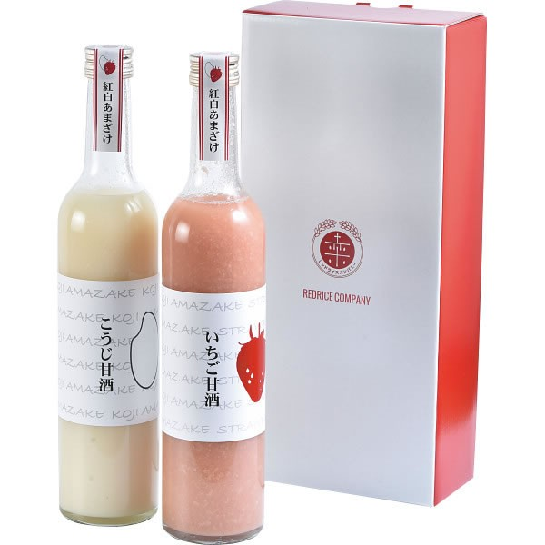 【送料無料】紅白フルーツ甘酒セット【代引不可】【ギフト館】