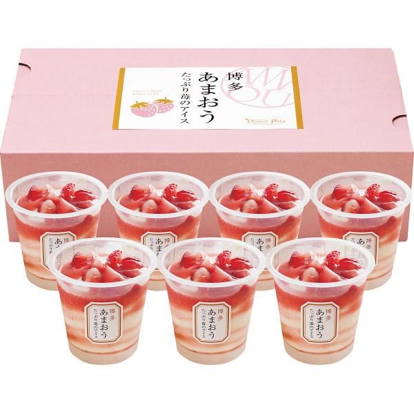 【送料無料】博多あまおう たっぷり苺のアイス【代引不可】【ギフト館】