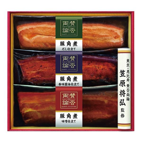 【送料無料】【父の日】父の日 三種の豚角煮ギフト WA−36【代引不可】【ギフト館】