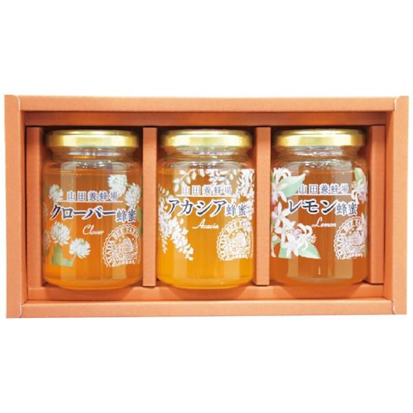 【送料無料】【母の日】母の日 厳選蜂蜜3本セット G3−30CAL G3−30CAL【代引不可】【ギフト館】