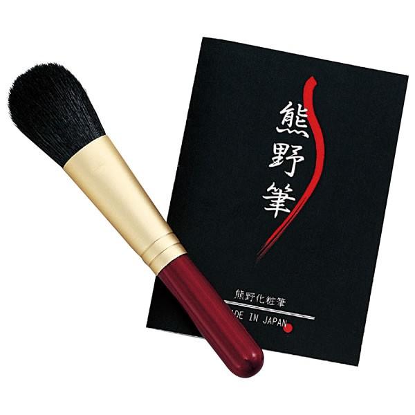 【送料無料】【母の日】母の日 熊野化粧筆 筆の心チークブラシ【代引不可】【ギフト館】