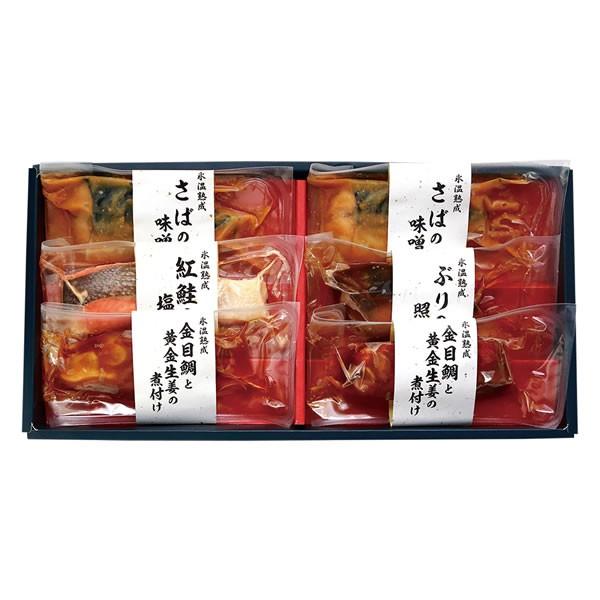 【送料無料】【父の日】父の日限定包装 氷温熟成煮魚焼魚ギフトセット6切 SNYG−30N【代引不可】【ギフト館】