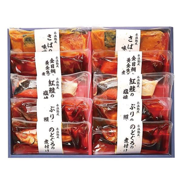 【送料無料】【母の日】母の日限定包装 氷温熟成煮魚焼魚ギフトセット10切 SNYG−100【代引不可】【ギフト館】