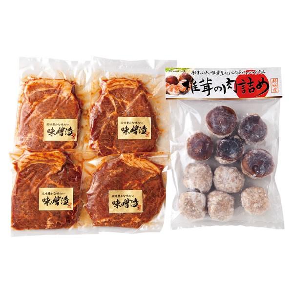 【送料無料】【父の日】父の日 宮崎県産豚の味わいセット BAS41【代引不可】【ギフト館】