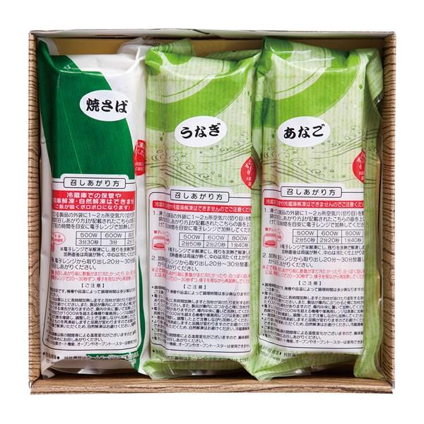【送料無料】【父の日】父の日 逸鮮 棒寿司詰合せ3本 BS3【代引不可】【ギフト館】
