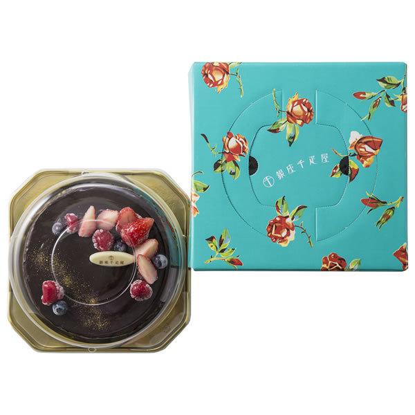 【送料無料】【クリスマス】【冷凍】銀座千疋屋 ベリーのチョコレートケーキ PGS−193【ギフト館】