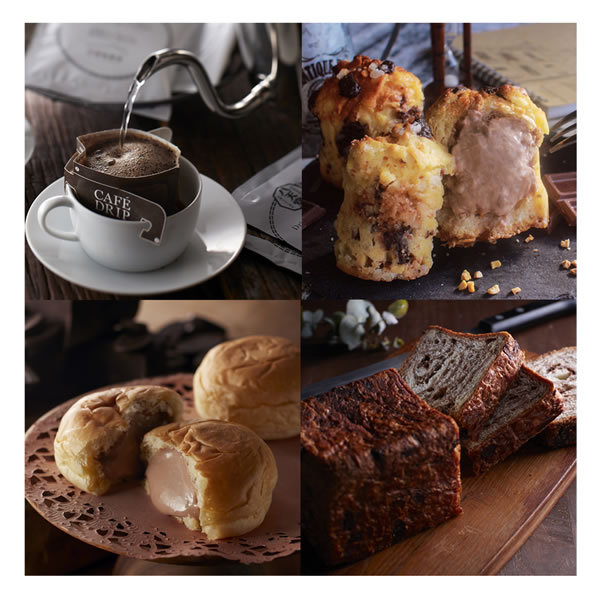 【送料無料】【クリスマス】【冷凍】八天堂 チョコレートスイーツパンづくし・オリジナルドリップコーヒー詰合せ 588【ギフト館】