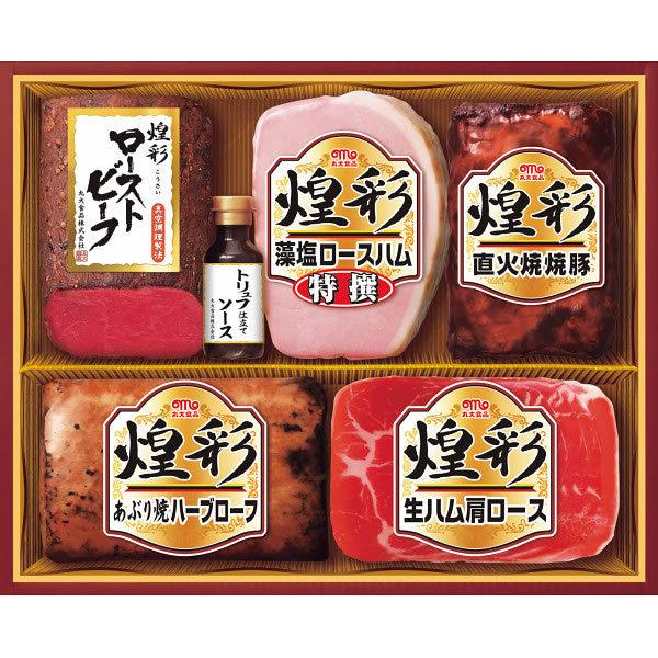 【送料無料】丸大食品 煌彩ローストビーフセット MRT−455【ギフト館】