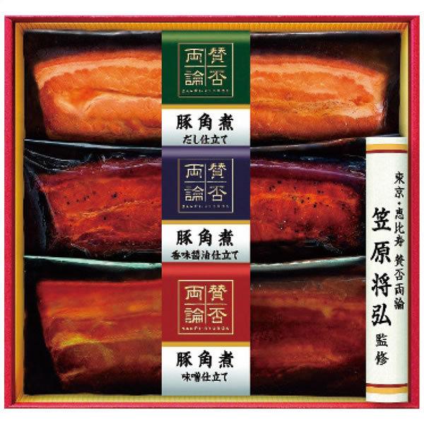 【送料無料】賛否両論 賛否両論 三種の豚角煮ギフト WA−36【ギフト館】