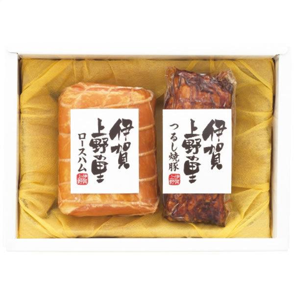 【送料無料】伊賀上野の里 伊賀上野の里 ロースハム&つるし焼豚詰合せ SAG−30【ギフト館】