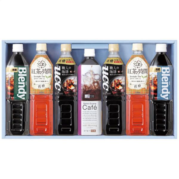 【送料無料】三喜屋珈琲 サマードリンク飲み比べ NTN−30 NTN−30【ギフト館】
