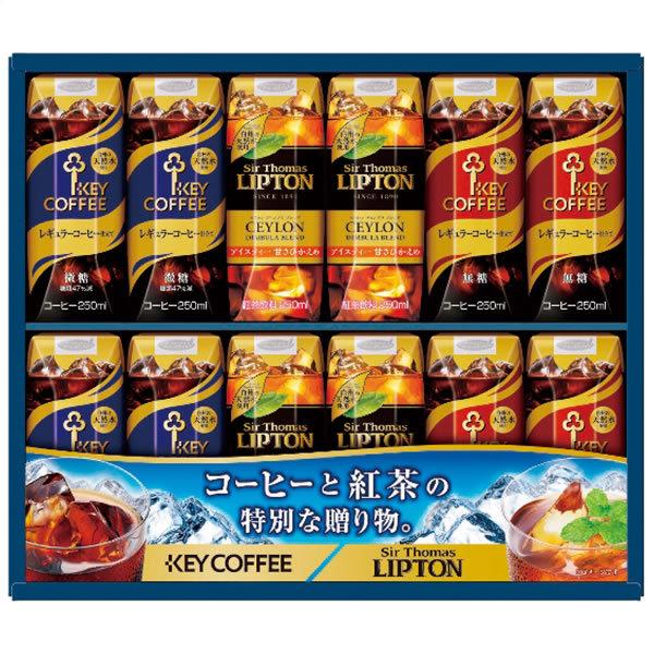 【送料無料】キーコーヒー 天然水プリズマ飲料ギフト TPA−20N TPA−20N【ギフト館】