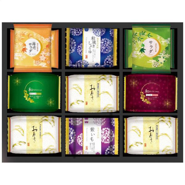 【送料無料】?金澤兼六製菓 米菓ギフト AKH−50R AKH−50R【ギフト館】