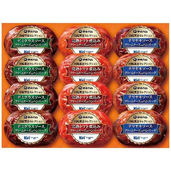 【送料無料】伊藤ハム 田崎真也セレクションクリームチーズ入りハンバーグギフト(キリクリームチーズ使用) CH−31【ギフト館】