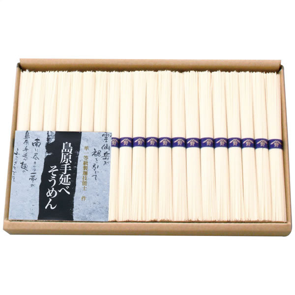 【送料無料】野村屋 島原手延素麺 絹の輝(お徳用 2kg) TN−30 TN−30【ギフト館】