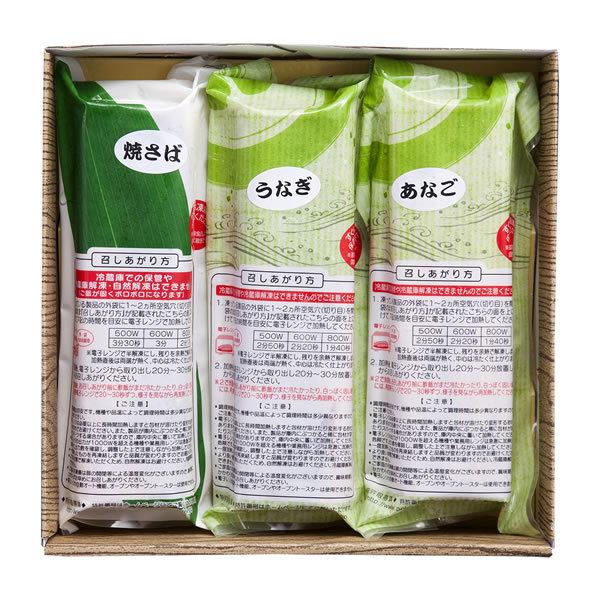 【送料無料】【母の日】がんこ 母の日 【逸鮮】棒寿司詰合せ3本 BS3【ギフト館】