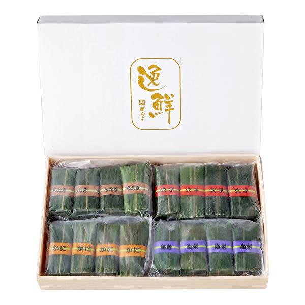 【送料無料】【母の日】がんこ 母の日 【逸鮮】笹蒸し寿司詰合せBセット SMS44【ギフト館】