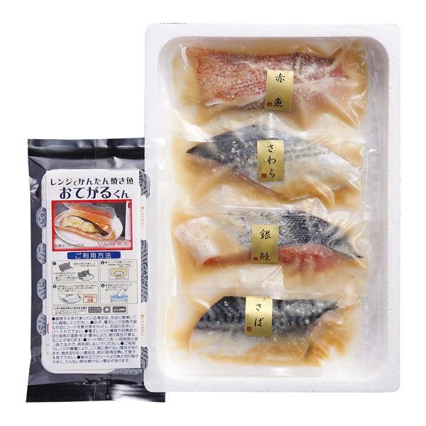 【送料無料】【母の日】がんこ 母の日 レンジで焼ける漬魚セット RYD04【ギフト館】