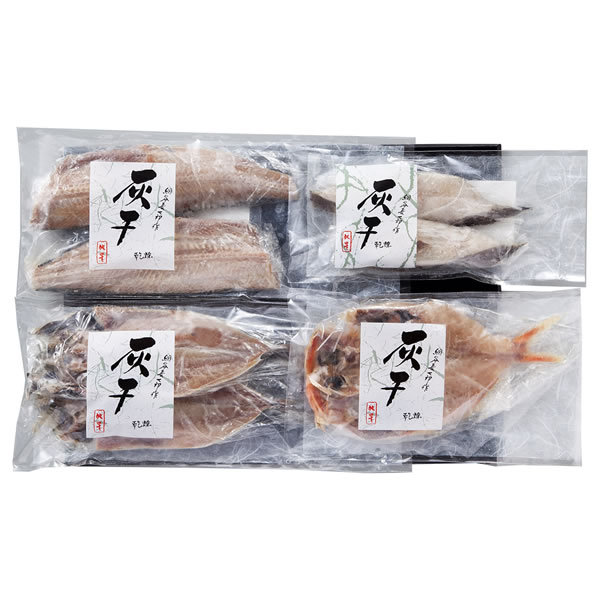 【送料無料】【母の日】がんこ 母の日 灰干し魚セット HBF07【ギフト館】