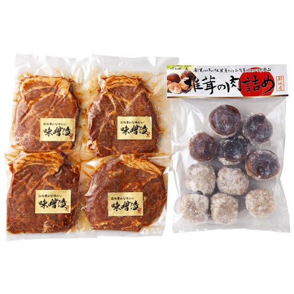 【送料無料】【母の日】がんこ 母の日 宮崎県産豚の味わいセット BAS41【ギフト館】