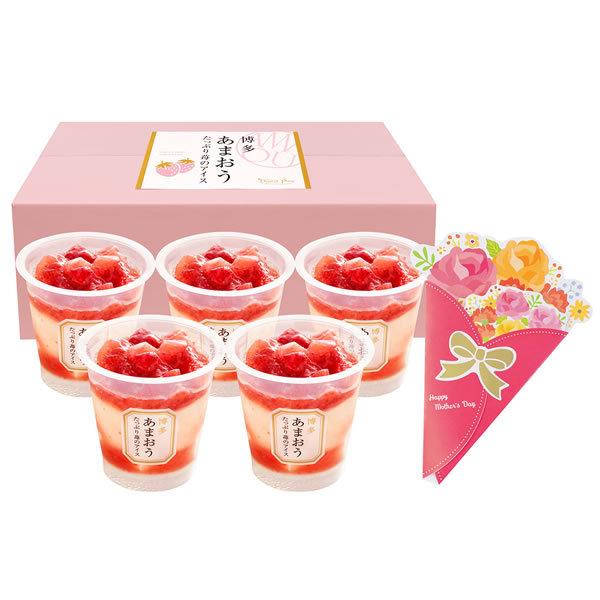 【送料無料】【母の日】母の日 博多あまおう たっぷり苺のアイス M−A−AT5【ギフト館】