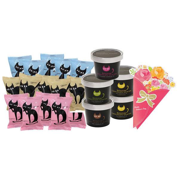 【送料無料】【母の日】母の日 イーペルの猫祭り チョコアイスアソート M−A−EA【ギフト館】