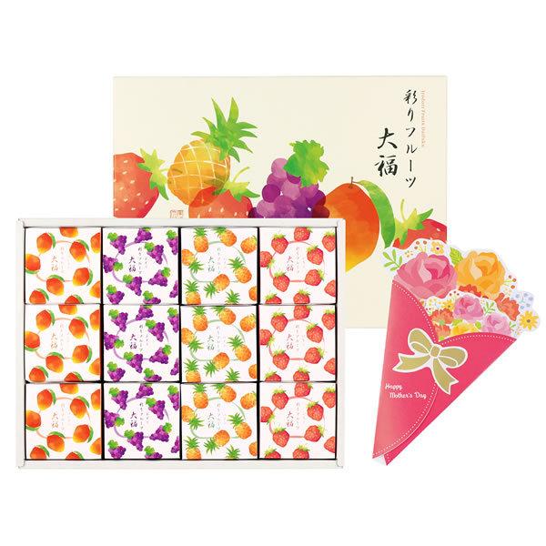【送料無料】【母の日】果実のキモチ 母の日 果実のキモチ 彩りフルーツ大福 M−YF−FD【ギフト館】