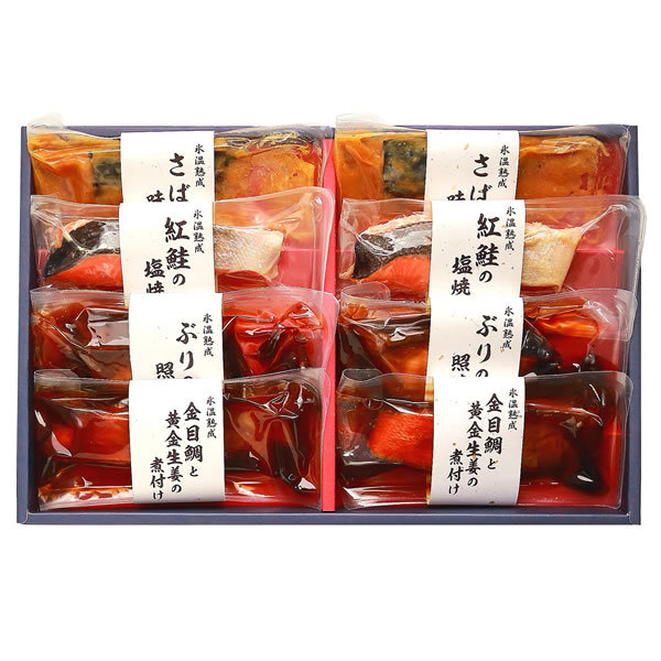 【送料無料】【母の日】山陰大松 (母の日限定包装)氷温熟成煮魚焼魚ギフトセット8切 SNYG−40【ギフト館】