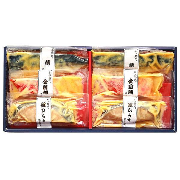 【送料無料】【母の日】山陰大松 (母の日限定包装)氷温熟成西京漬けギフトセット6切 SSKD−30【ギフト館】