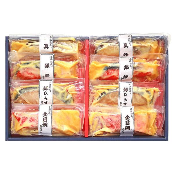 【送料無料】【母の日】山陰大松 (母の日限定包装)氷温熟成西京漬けギフトセット8切 SSKD−40【ギフト館】