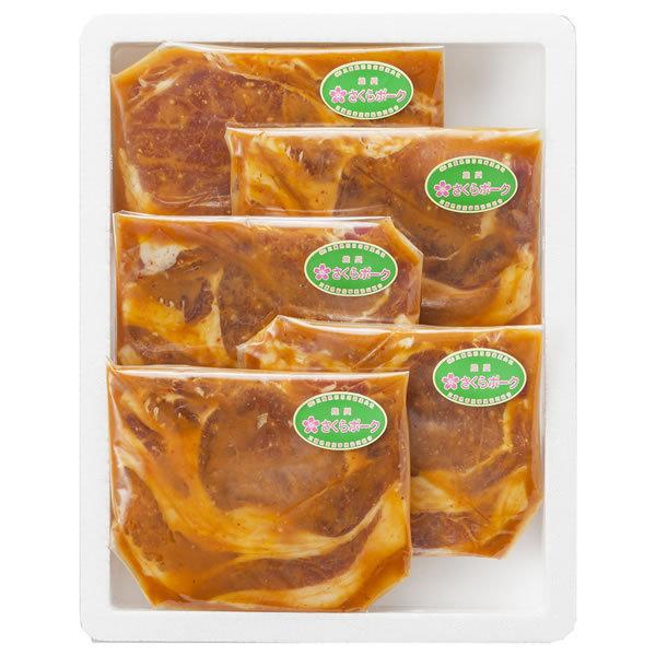 【送料無料】【母の日】さくらポーク 母の日 さくらポークロース味噌漬け 5枚入り RMI5−50SP【ギフト館】