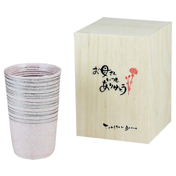 【送料無料】【母の日】母の日 雅刷毛(銀) 陶酒杯 592213 【ギフト館】