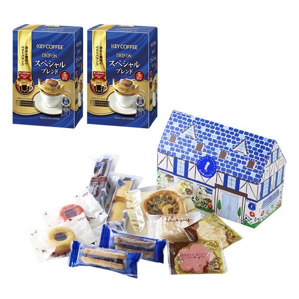 【送料無料】【母の日】母の日 青い屋根の家スイーツ&レギュラーコーヒーセット SAS−02【ギフト館】