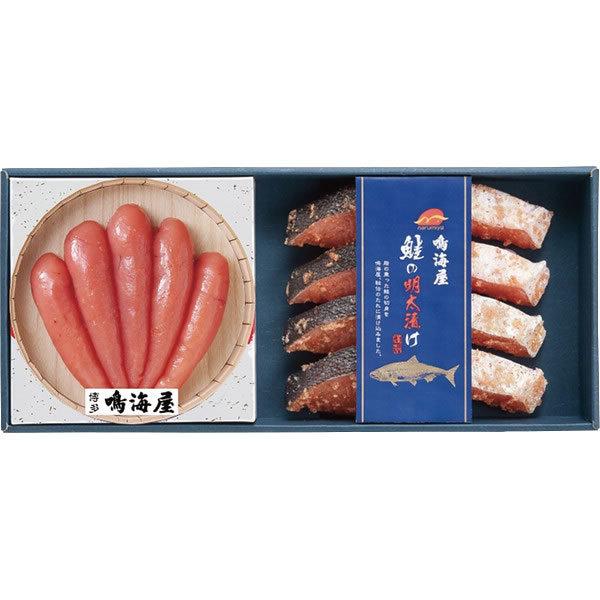 【送料無料】鳴海屋 辛子明太子&鮭の明太漬詰合せ【ギフト館】