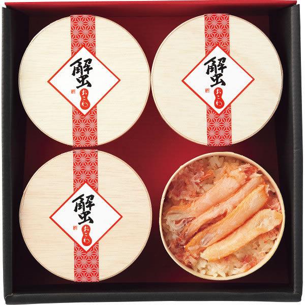 【送料無料】国産紅ずわいがに使用 かにおこわ(4食)【ギフト館】