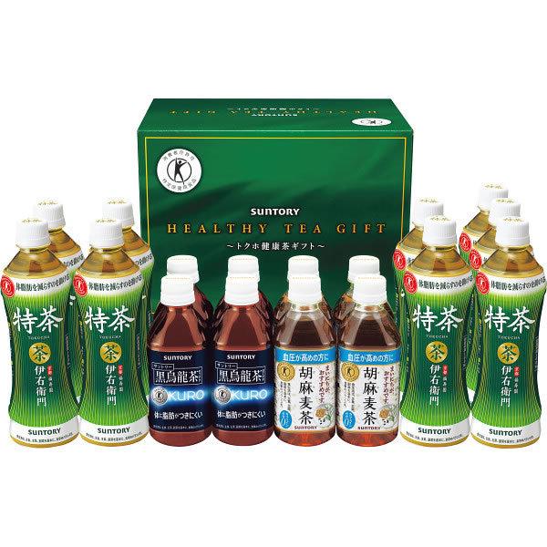 【送料無料】サントリー トクホ健康茶ギフト(17本)(特定保健用食品) FJV30【ギフト館】
