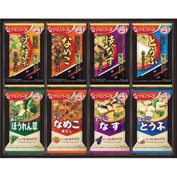 【送料無料】アマノフーズ アマノフーズ フリーズドライ おみそ汁贅沢ギフト(16食) 20990【ギフト館】