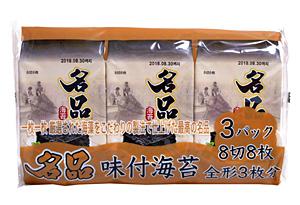 韓国のりジャパン 名品味付海苔 3P【イージャパンモール】