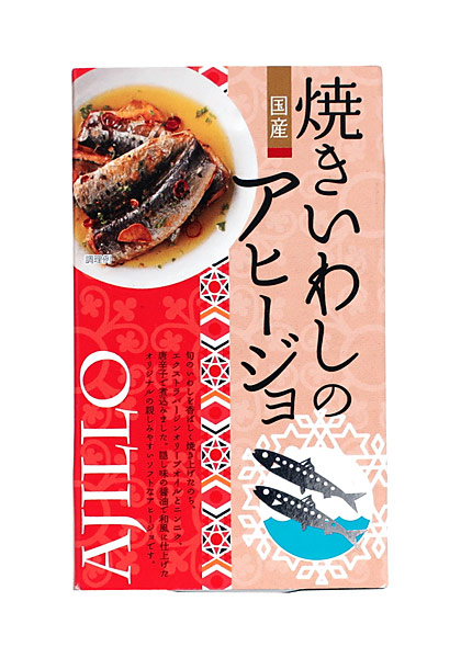 高木商店 焼きいわしのアヒージョ100g【イージャパンモール】