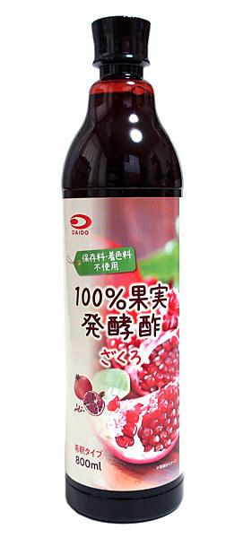 大同 ざくろ酢800ml【イージャパンモール】