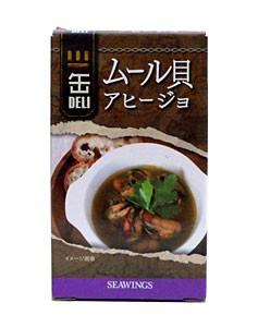 シーウィングス ムール貝アヒージョ 80g【イージャパンモール】