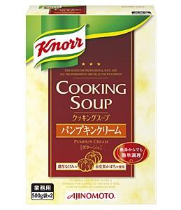 味の素 クノール クッキングスープ パンプキンクリーム 1kg【イージャパンモール】