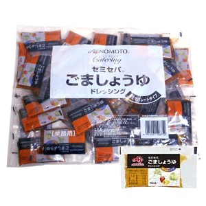 味の素 セミセパ ごましょうゆ ドレッシング セミセパレートタイプ 15mlx40(600ml)【イージャパンモール】